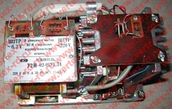 усилитель У2М-02-01