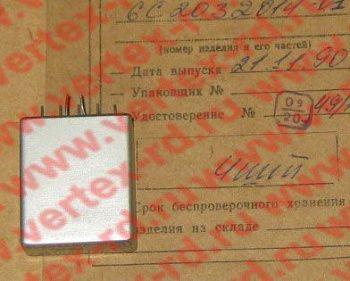 УНЧ 6С2.032.014-01 серия 2