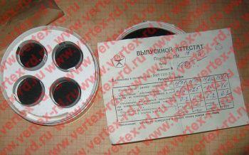 плоскопараллельные пластины стеклянные ПМ-15