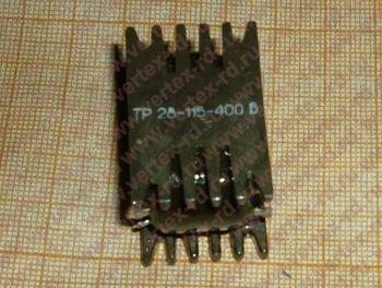 трансформатор ТР-28-115-400В