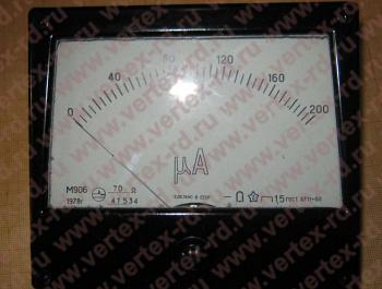 Амперметр М906 0-200мкА КЛ.1,5