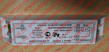 АПП-1К36h\220АС