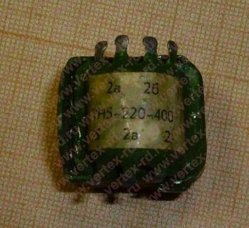 накальный трансформатор ТН5-220-400
