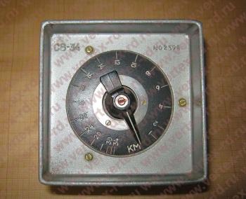 сигнализатор высоты СВ-34