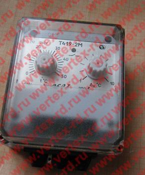 Т419-2М 03-3-1 50М 0…+50С 12...24В