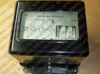 ВС-10-31 УХЛ4 2-60С 220В 50ГЦ