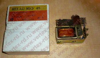 МКУ48С РА4.500.181 110В
