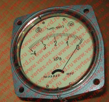 ТММП-100У3 ОТ 0…4КПА КЛ.2,5