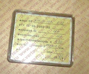 КФ5П1-10-100-Б