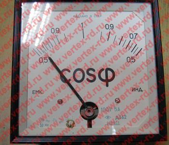 Д-362 КЛ2,5 (0,5-1-0,5) 100В 5А 50ГЦ