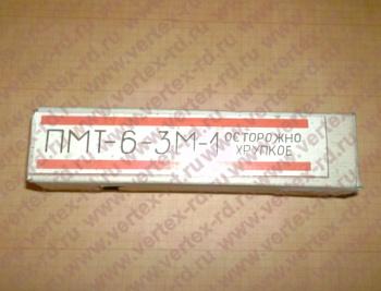 ПМТ-6-3М-1