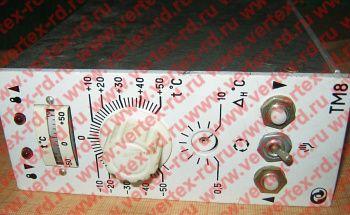 регулятор температуры ТМ-8 -50+50С