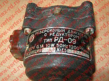 РД-09 127В 1200 ОБ/М 1/39,06