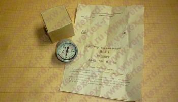 манометр, мановакуумметр показывающий М-1/4 0-0,4 МПА КЛ.2,5 D40
