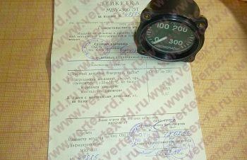Манометр воздуха унифицированный МВУ-300 0-300КГС/СМ2 ( 50-250КГС/СМ2 )