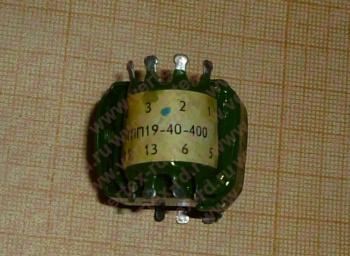 ТПП19-40-400